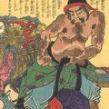 貞信初代「韓信市人の股を潜るの図」