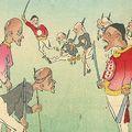 清親「日本萬歳 百撰百笑 清国の困苦民兵」
