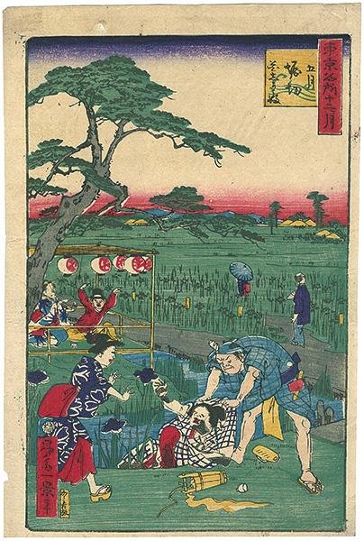 一景「東京名所十二ヶ月 五月 堀切園志ようぶ坂」/