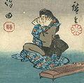 広重初代「東海道張交図会 」