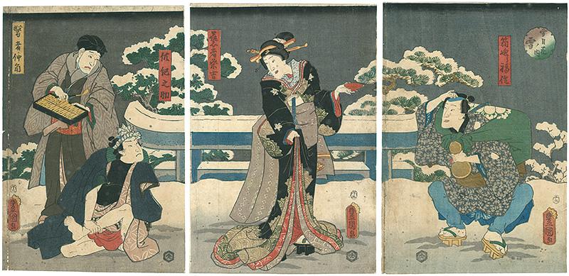 豊国三代「雪月花ノ内雪」/