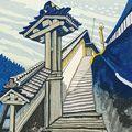 関野凖一郎「飯坂(共同風呂への階段)」