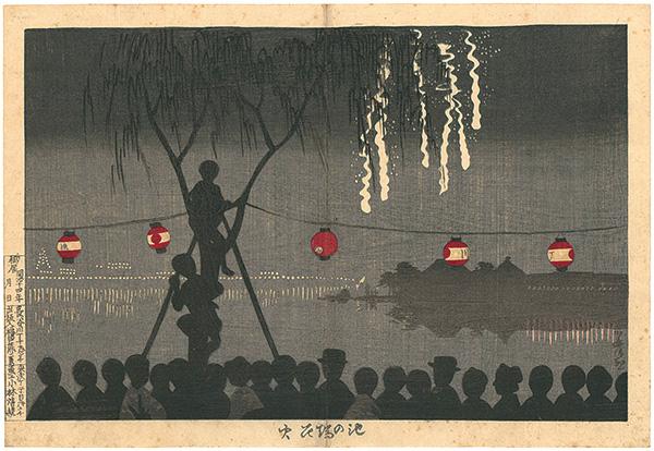 清親「東京名所図 池の端花火」/