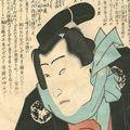 豊国三代「近世水滸伝 浪形紋弥 沢村田之助」