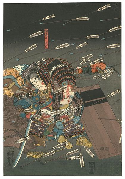 国芳「楠家勇士四條畷にて討死 ※左図のみ」/