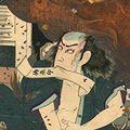 国貞三代「細川家大火忠死誉」