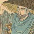 国芳「太平記英雄傳 菜藤山城守秀龍入道乗三」