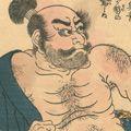 国芳「太平記英雄傳 志村政蔵勝豊」