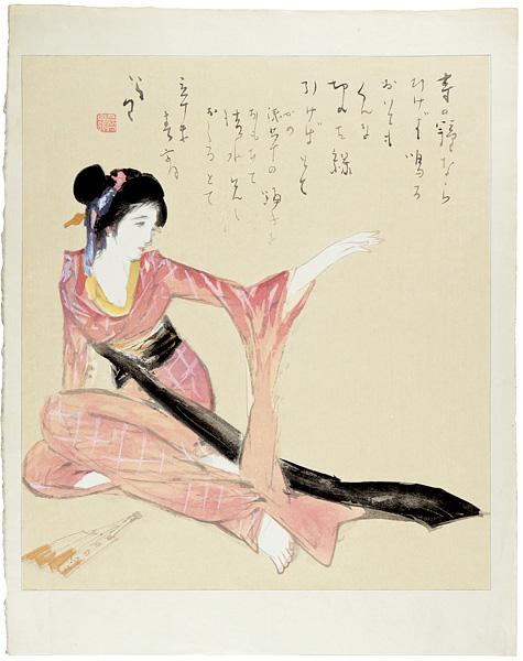 竹久夢二「浅草の踊り子」/