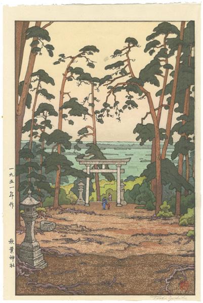 吉田遠志「秋葉神社」/