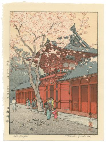 吉田遠志「昼の東京 日枝神社」/