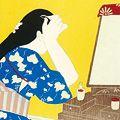 小泉癸巳男「鏡の前」