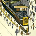 関野凖一郎「京の昼」