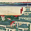 国輝二代「東京里俗人形町通従水天宮深川遠景」
