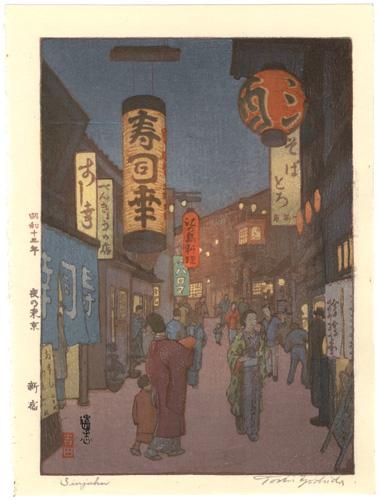 吉田遠志「夜の東京 新宿」/