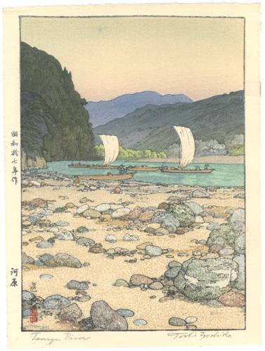 吉田遠志「河原」/