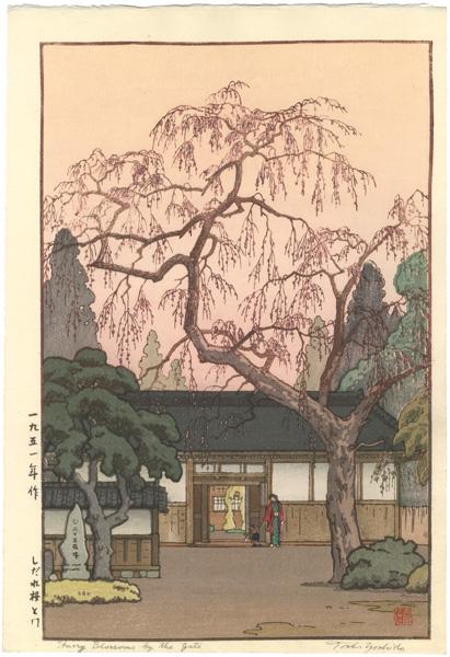 吉田遠志「しだれ桜と門」/