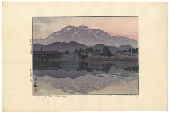 吉田博「糸魚川にて」/