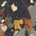 豊国三代「豊国揮毫奇術競 菊池香寿丸」
