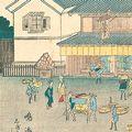 広重二代「東海道五十三駅 鳴海 しぼりやみせ」