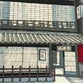 関野凖一郎「旅館 寺田屋」