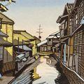 関野凖一郎「廿日市」