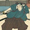 国芳「伊賀越敵討の図」