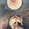 芳年「月百姿 むさしのの月【復刻版】」