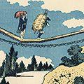 北斎「諸国名橋奇覧 飛越の堺吊り橋【復刻版】」