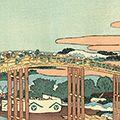 北斎「諸国名橋奇覧 東海道岡崎矢矧之橋【復刻版】」
