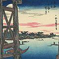 広重初代「東都名所 両国之宵月【復刻版】」