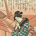 豊国三代「婢女於竹之説」