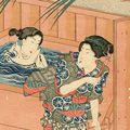 国貞初代「入浴図(仮題)」
