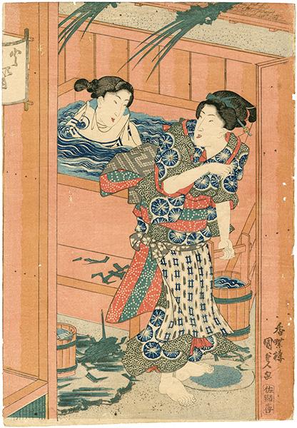 国貞初代「入浴図(仮題)」/