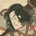小国政「新富座 新狂言 尾上菊五郎」