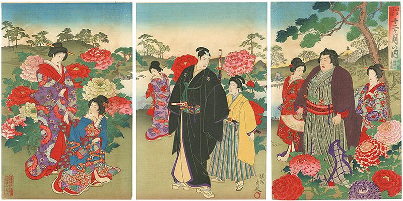 周延「江戸風俗十二ヶ月の内 四月 牡丹の庭園」/