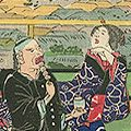 一景「東京名所三十六戯撰 あ多古山」