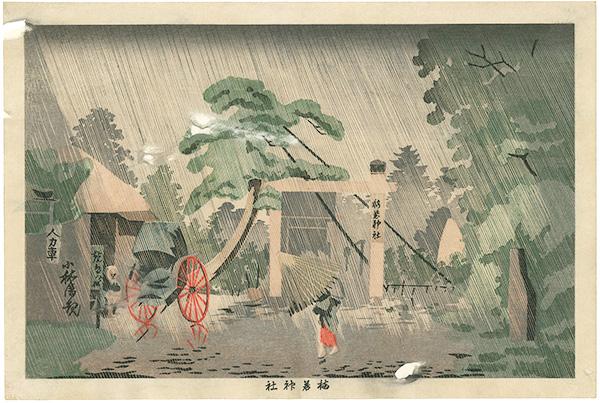 清親「東京名所図 梅若神社 」/