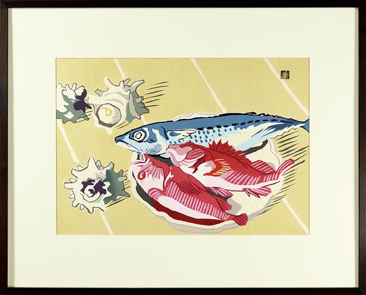安井曾太郎「魚とサザエ」/