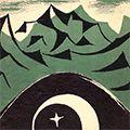 竹久夢二「セノオ楽譜 ミネトンカの湖畔(改訂版)」