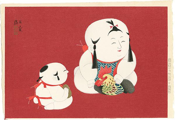 西沢笛畝「御所人形 鶏抱」/