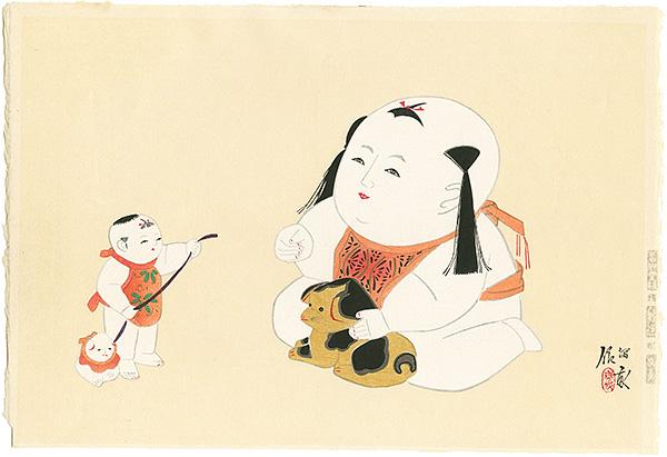 西沢笛畝「御所人形 犬抱」/