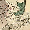 清親「日本万歳 百撰百笑 敵艦の大笑事 骨皮道人」