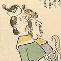 清親「日本万歳 百撰百笑 上等の死露物 骨皮道人」