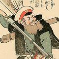 清親「日本万歳 百撰百笑 影弁慶 骨皮道人」