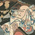 豊国三代「蓮生物語」