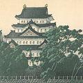 川瀬巴水「名古屋城」