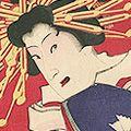 吟光(銀光)「八代将軍綱吉公 柳沢やしきゆう興の場」