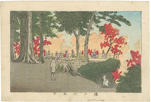 安治(探景)「東京真画名所図解 滝ノ川紅葉」/