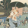 国貞初代「東海道五十三次之内 鳴海の図」